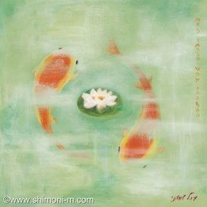 fish_1_new