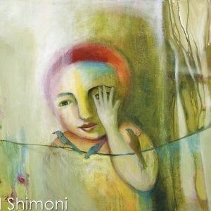 Vision michal shimoni
